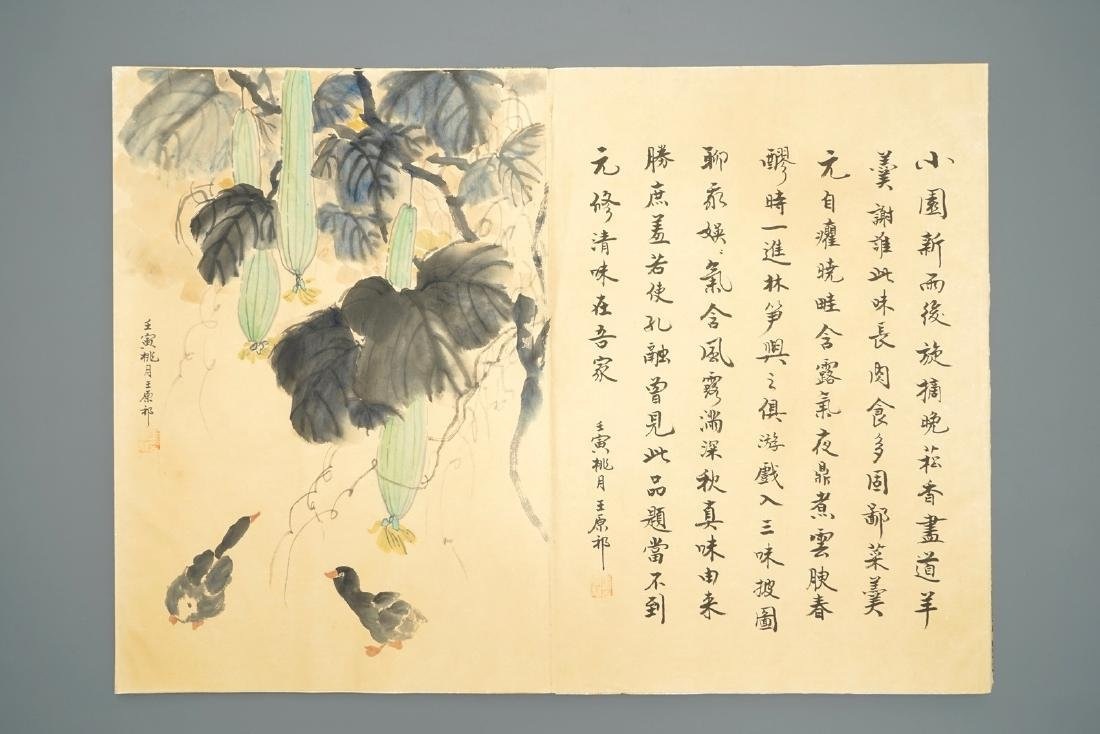 A Chinese album of watercolor drawings and calligraphy,