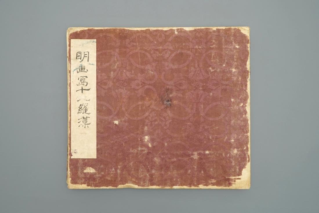 A Chinese album of drawings, 19/20th C.