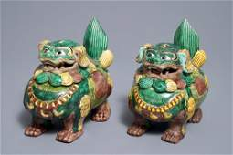 A pair of Chinese sancai Buddhist lionshaped incense