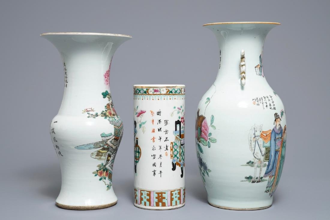 Three various Chinese famille rose vases, 19/20th C. - 2