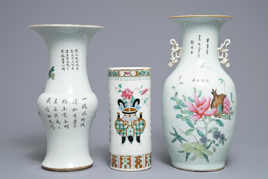 Three various Chinese famille rose vases, 19/20th C. - 3