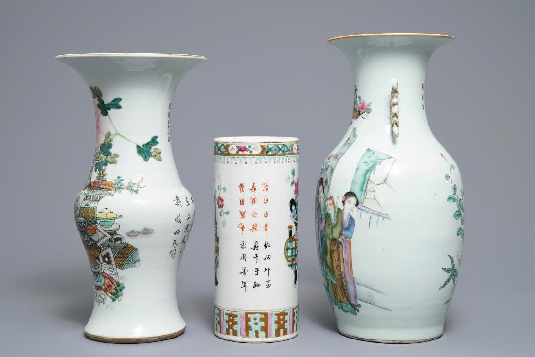 Three various Chinese famille rose vases, 19/20th C. - 4
