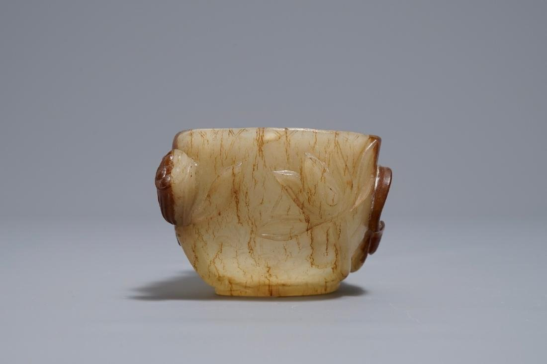 A Chinese lotus-shaped russet jade libation cup, - 2