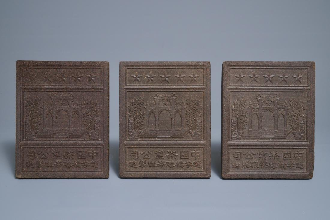 Three Chinese black tea bricks, Hubei, 20th C.