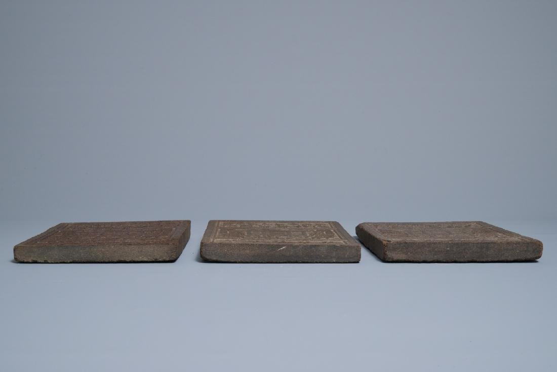 Three Chinese black tea bricks, Hubei, 20th C. - 3