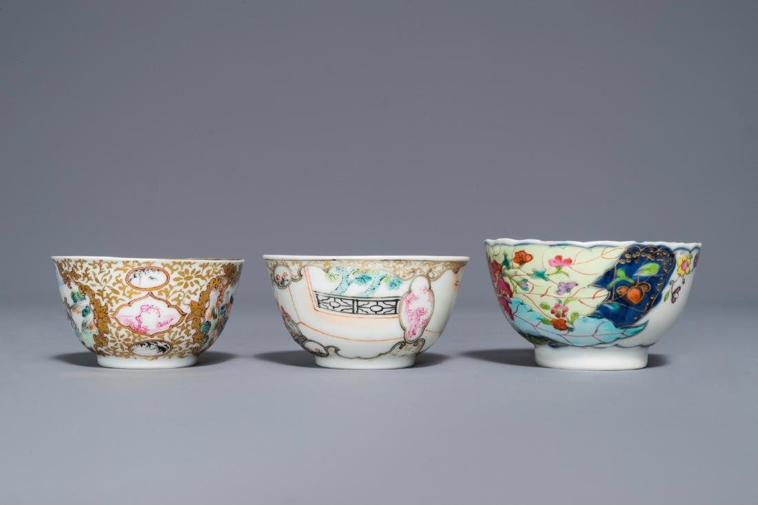 A Chinese famille rose 'Mandarin' cup and saucer and - 5