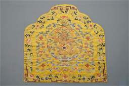 An imperial Chinese embroidered silk goldthread yellow