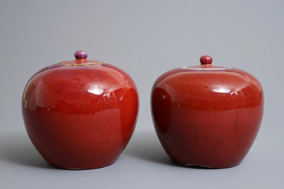 A pair of Chinese monochrome oxblood-glazed jars and - 3
