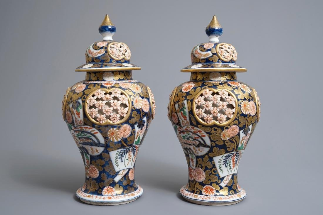 A pair of Imari-style double-walled reticulated vases - 2