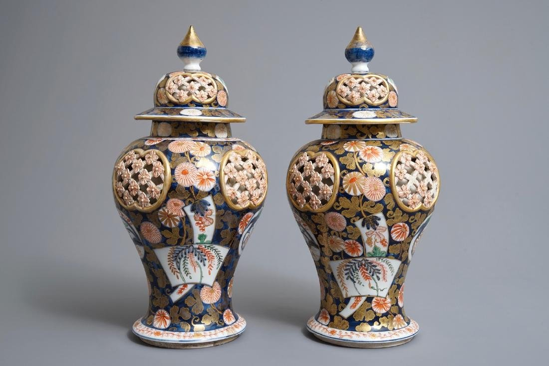 A pair of Imari-style double-walled reticulated vases - 3