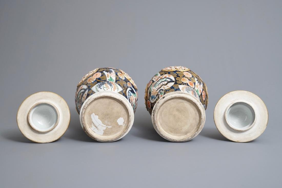 A pair of Imari-style double-walled reticulated vases - 5
