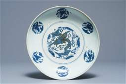 A Chinese blue and white 'dragon and cranes' charger,