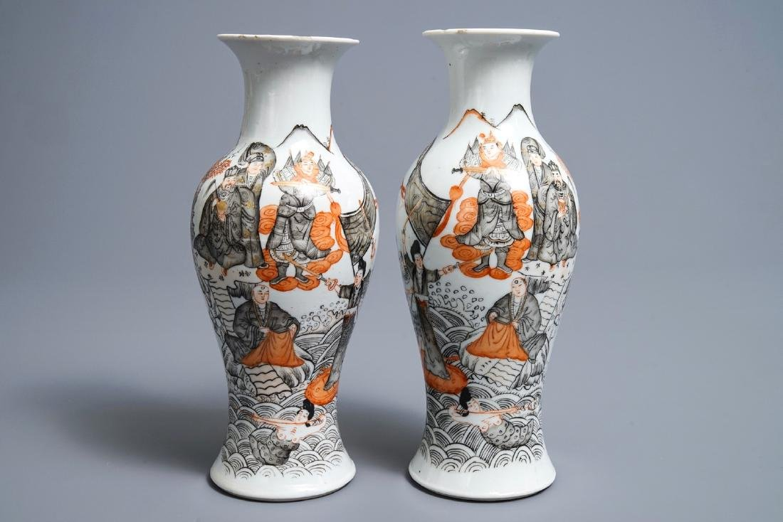 A pair of Chinese iron red, grisaille and gilt vases,