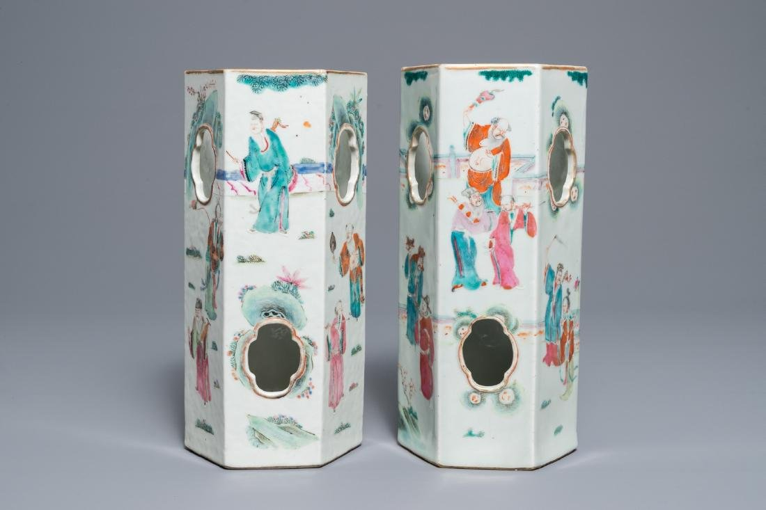 Two Chinese famille rose reticulated hat stands, 19th