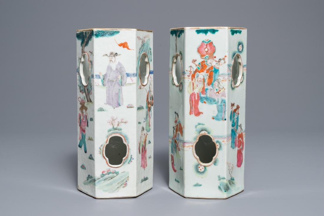 Two Chinese famille rose reticulated hat stands, 19th - 3