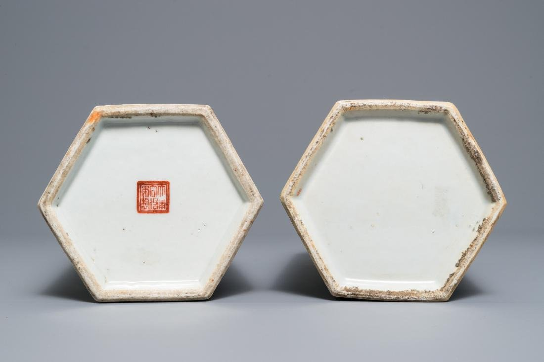 Two Chinese famille rose reticulated hat stands, 19th - 4
