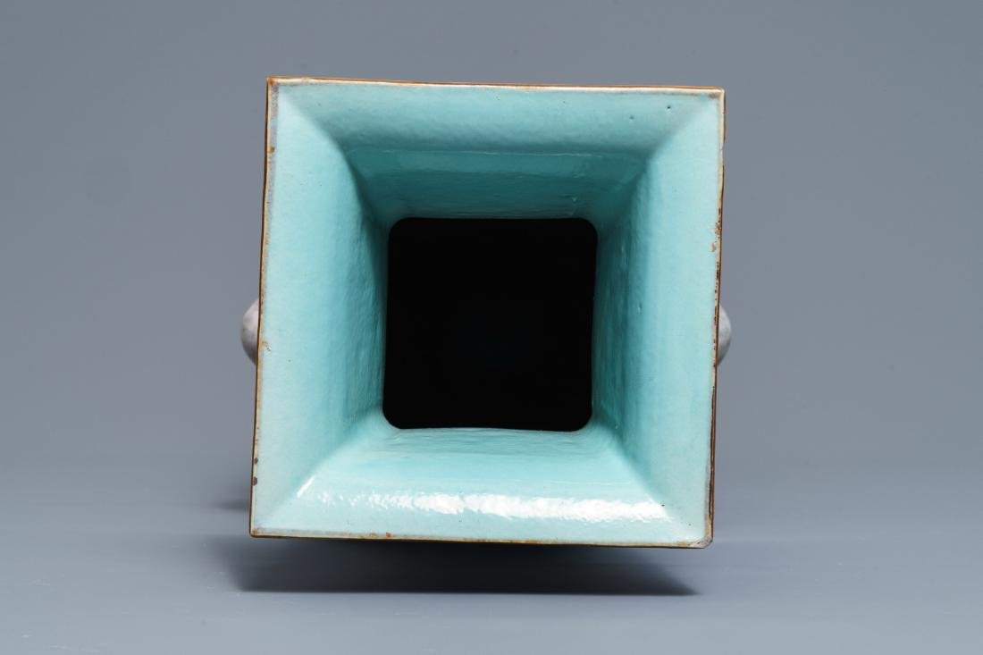 A square Chinese famille rose blue-ground vase, 19th C. - 5
