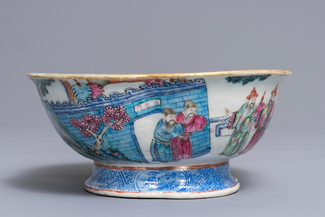 A Chinese famille rose quatre-lobed bowl, Tongzhi mark, - 2