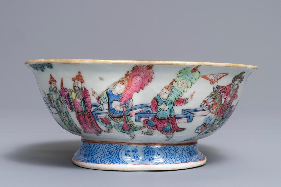 A Chinese famille rose quatre-lobed bowl, Tongzhi mark, - 3