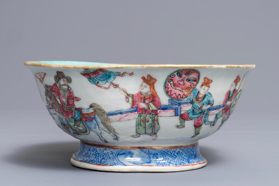 A Chinese famille rose quatre-lobed bowl, Tongzhi mark, - 4