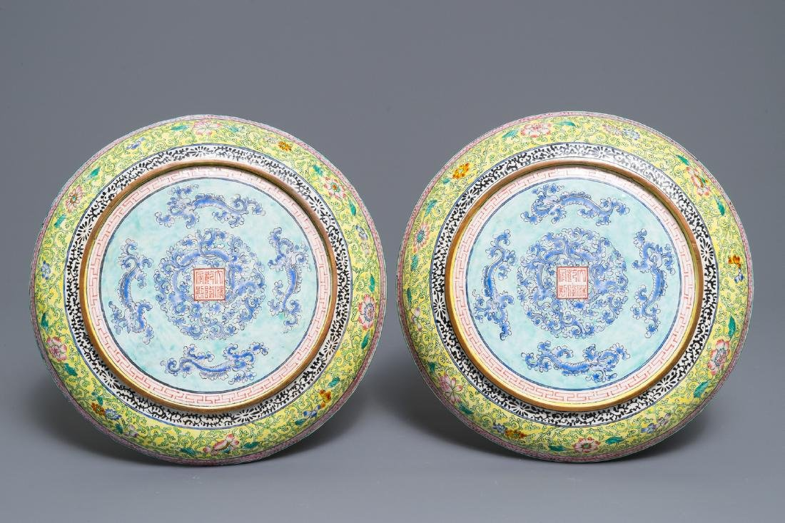 A pair of Chinese Canton enamel plates with ladies and - 2