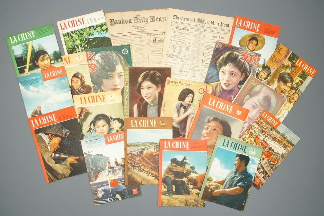 A collection of Chinese newspapers and magazines,