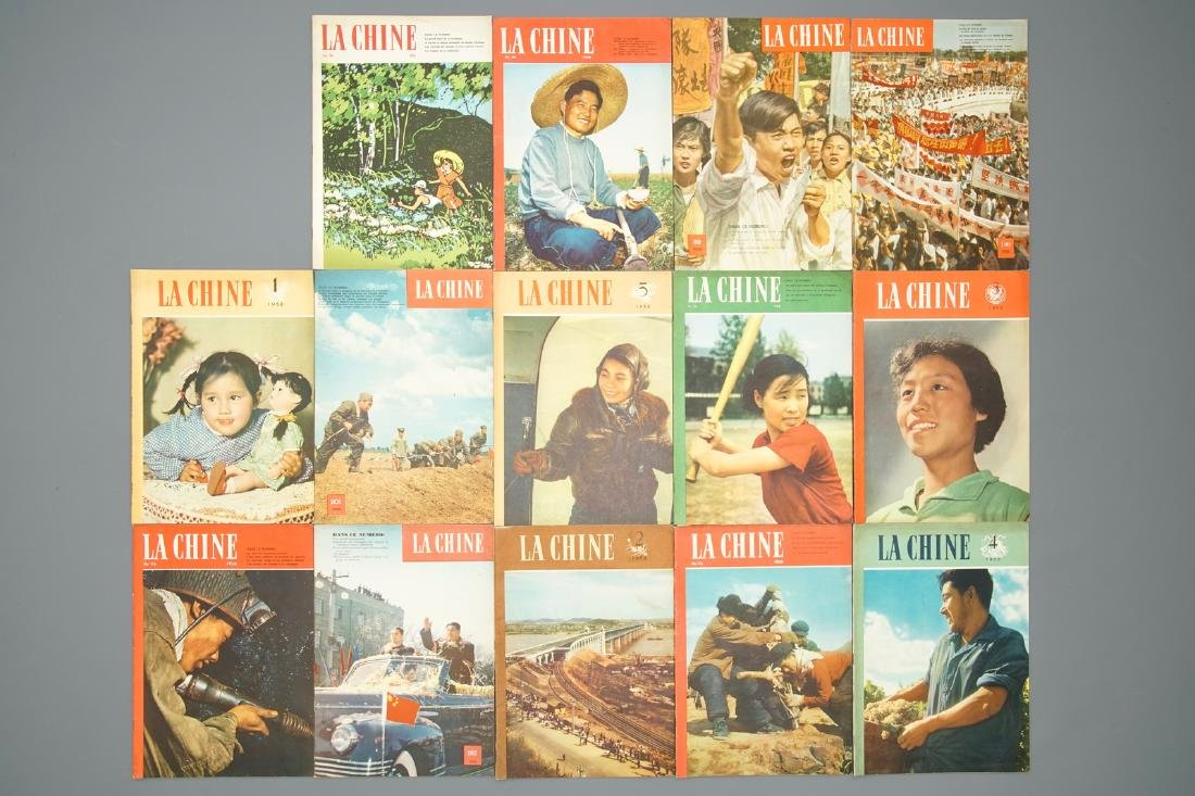 A collection of Chinese newspapers and magazines, - 2