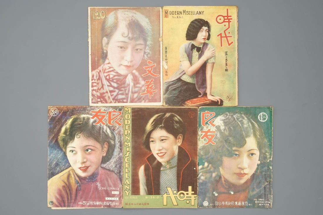 A collection of Chinese newspapers and magazines, - 3