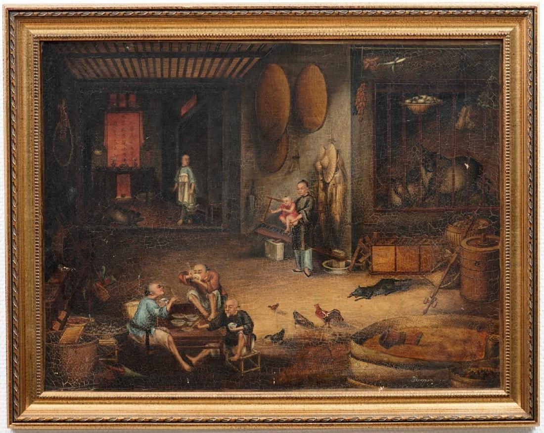 Tingqua (Canton, ca. 1809-1870): A tea scene in the - 2