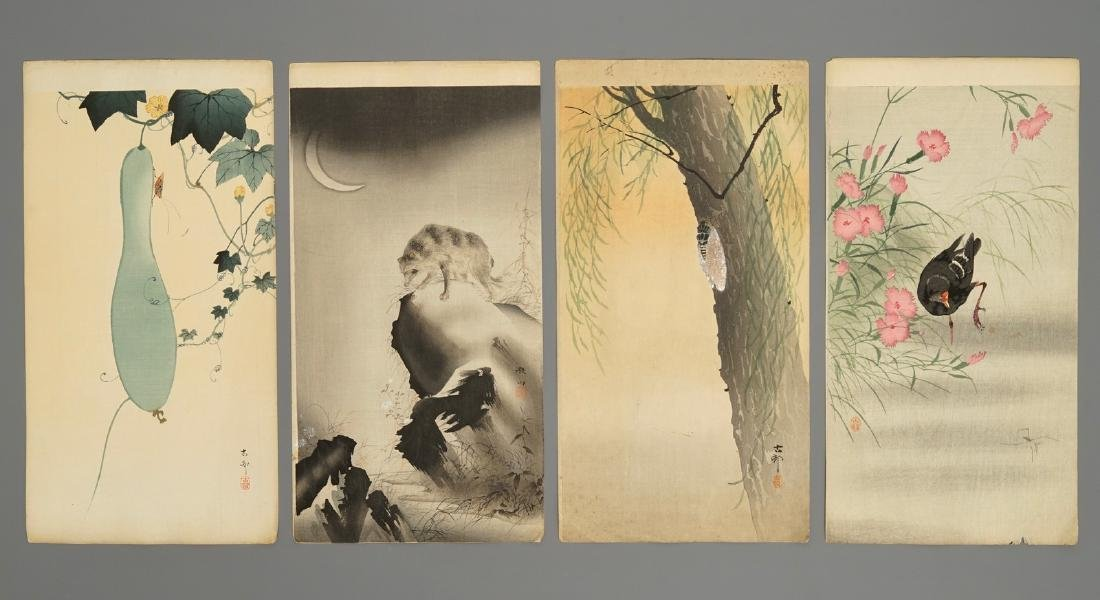 Ten Japanese watercolour paintings of animals and - 3