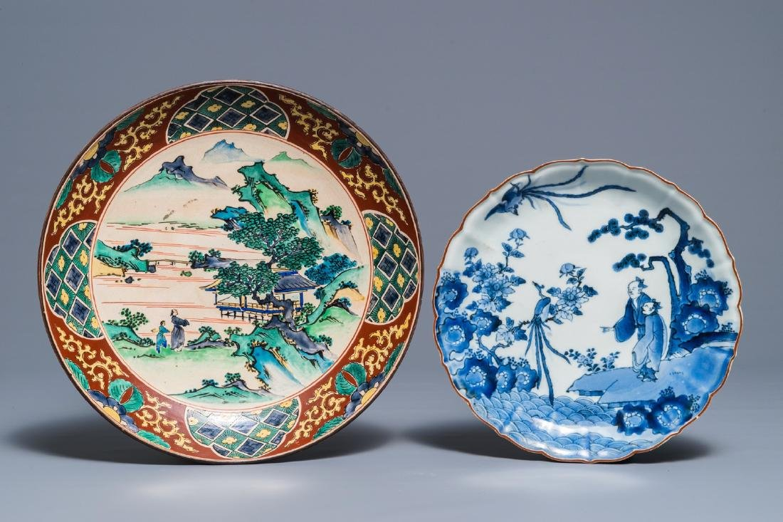 A Japanese blue and white Arita moulded plate and a