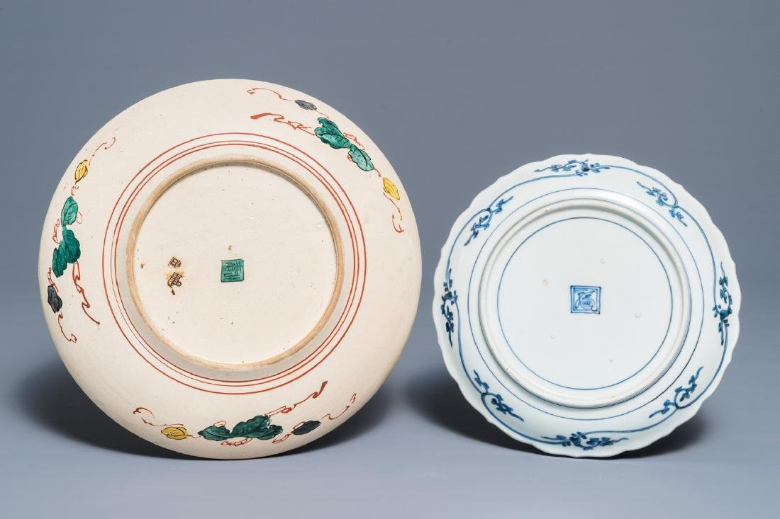 A Japanese blue and white Arita moulded plate and a - 2