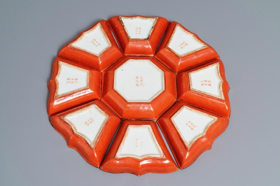 A Chinese famille rose coral red-ground sweetmeat set, - 2