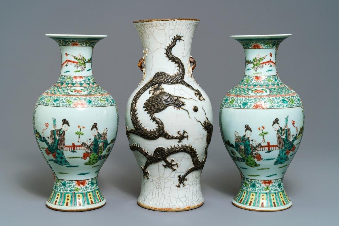 A pair of Chinese famille verte vases and a Nanking