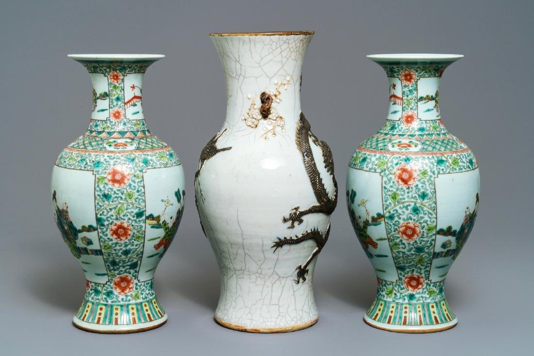 A pair of Chinese famille verte vases and a Nanking - 2