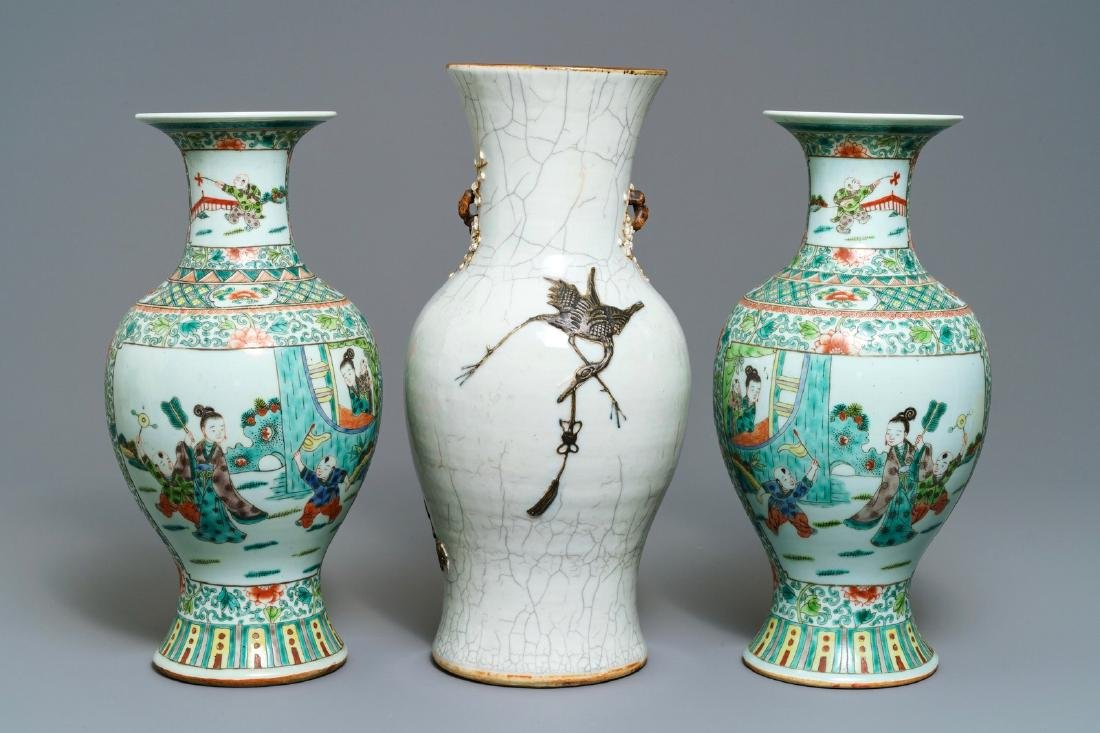 A pair of Chinese famille verte vases and a Nanking - 3