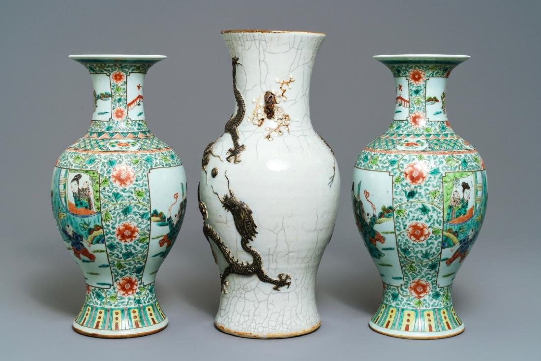 A pair of Chinese famille verte vases and a Nanking - 4