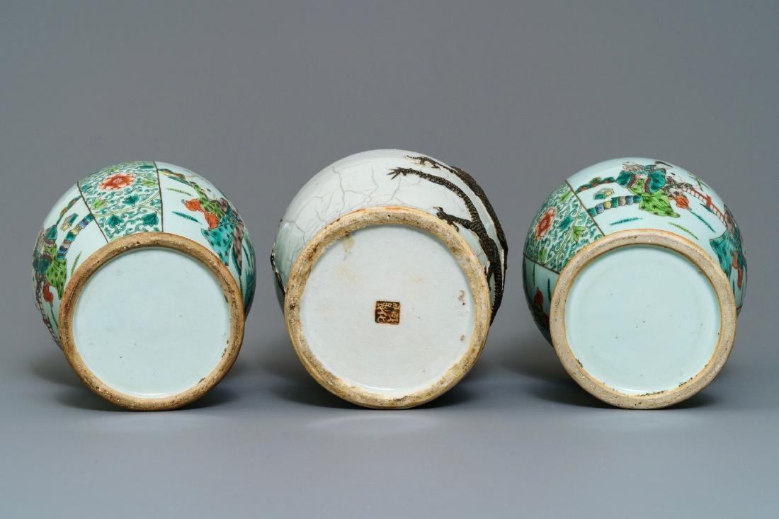 A pair of Chinese famille verte vases and a Nanking - 6