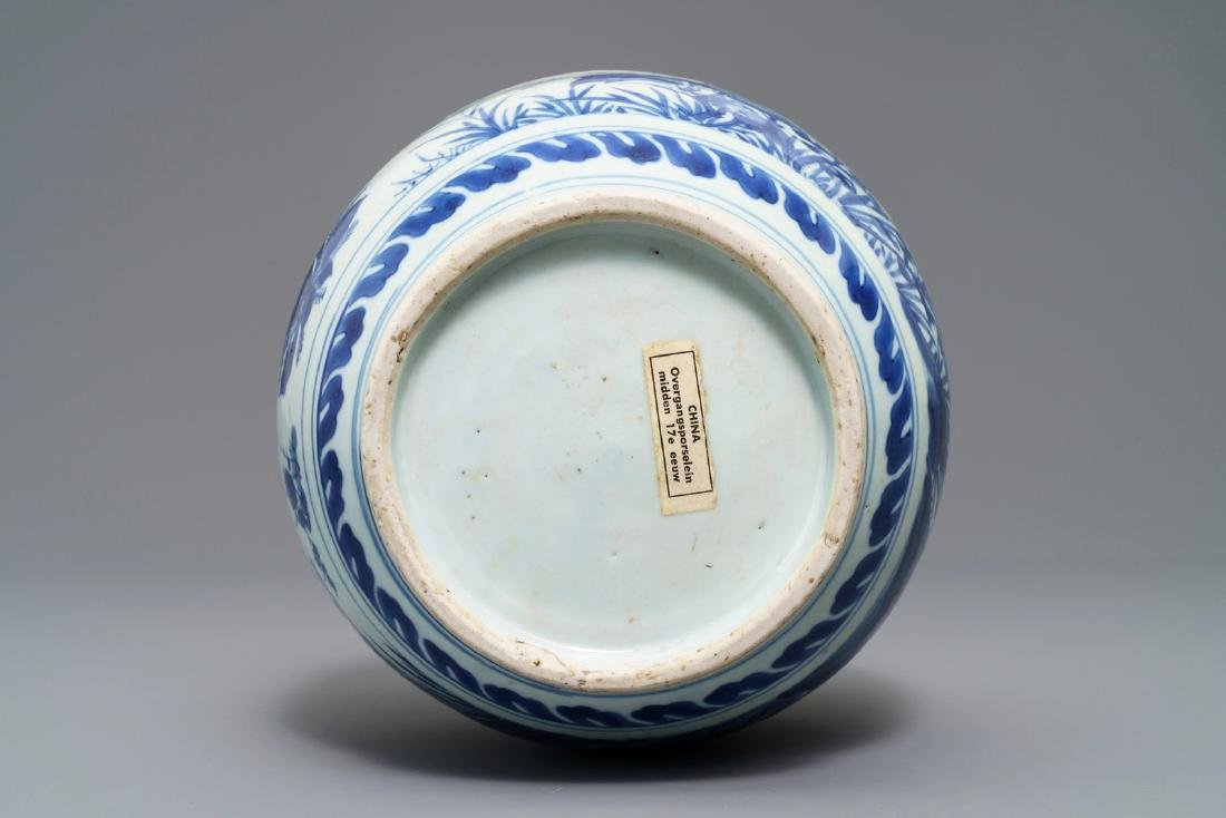 A Chinese blue and white vase with birds among flowers, - 6