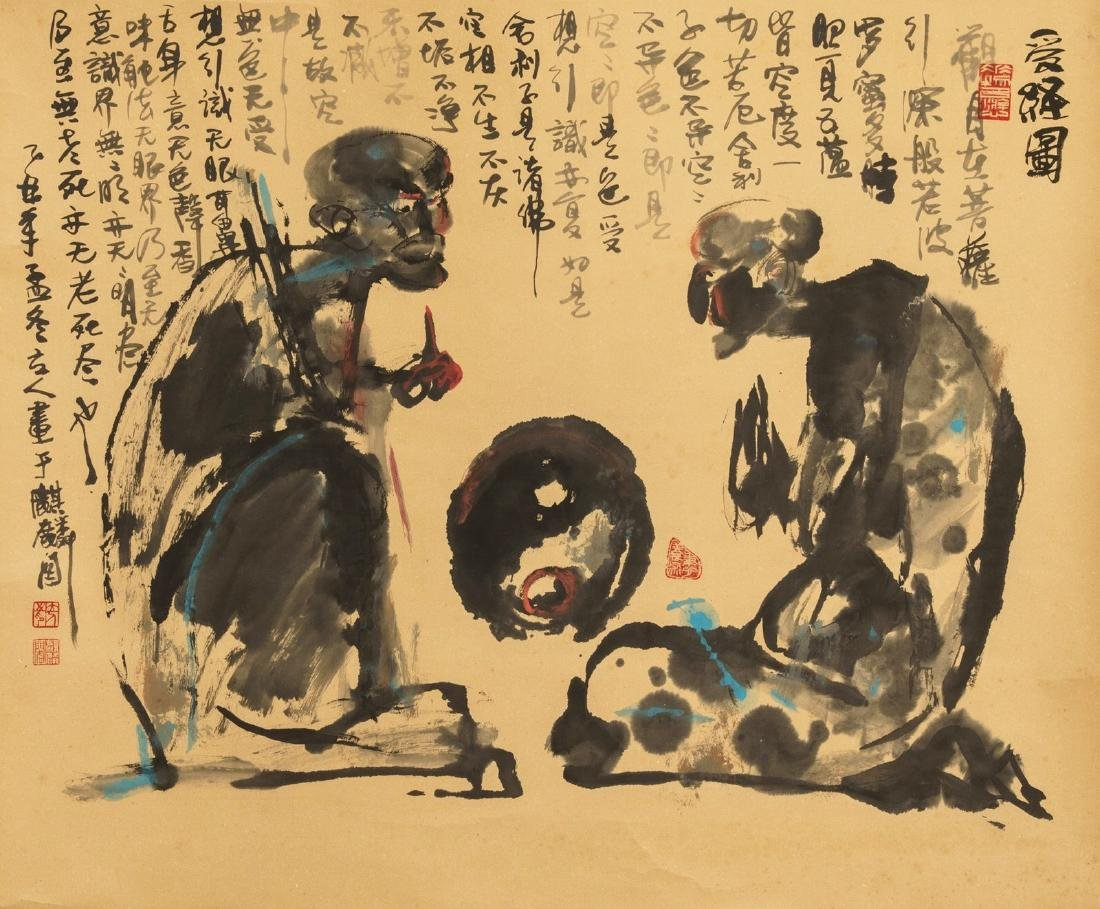 Chinese school, 20th C.: Two figures and calligraphy,