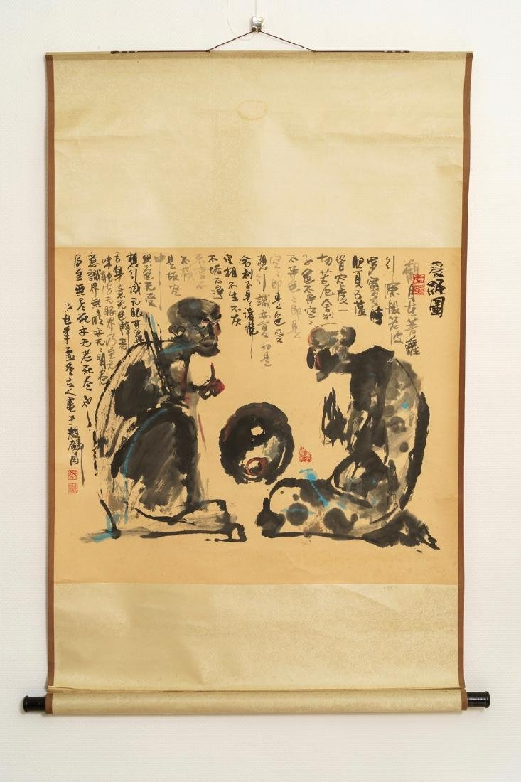 Chinese school, 20th C.: Two figures and calligraphy, - 2