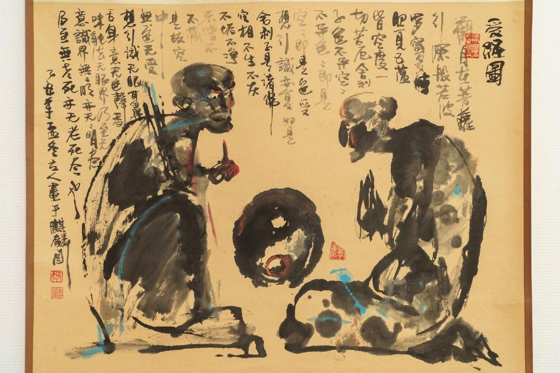 Chinese school, 20th C.: Two figures and calligraphy, - 3
