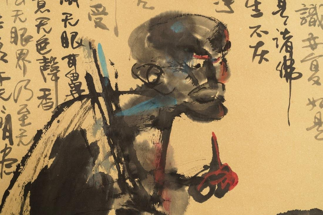 Chinese school, 20th C.: Two figures and calligraphy, - 4