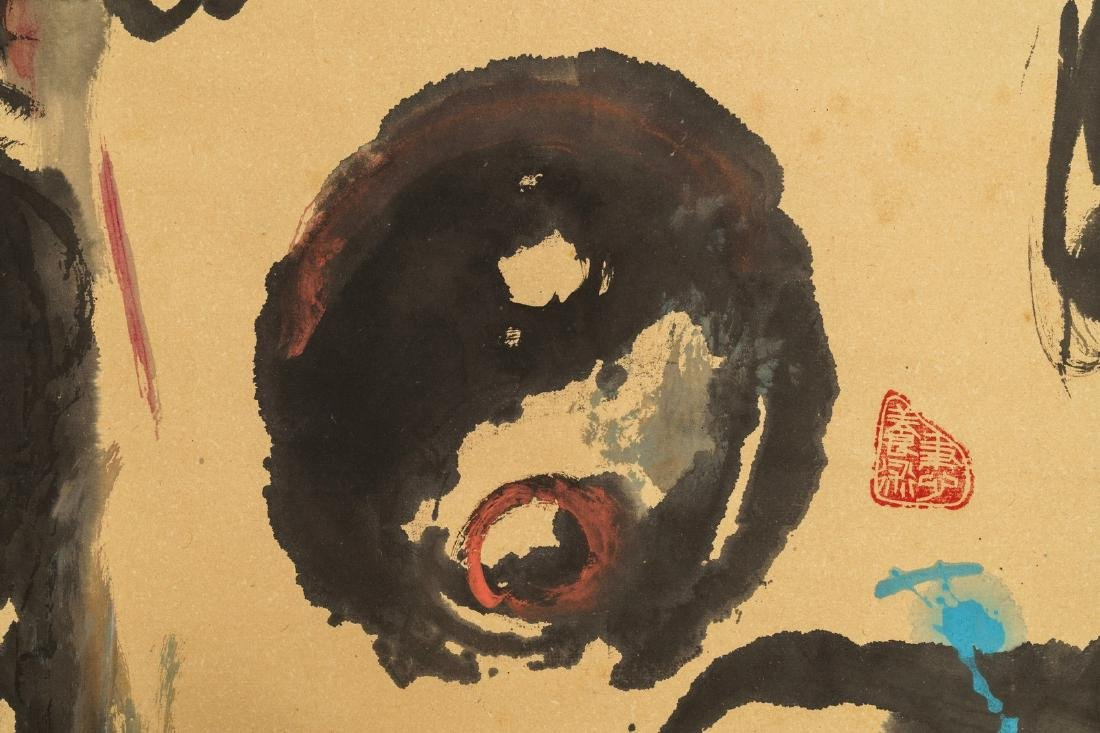 Chinese school, 20th C.: Two figures and calligraphy, - 6