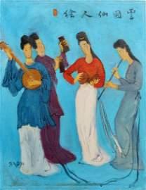 Sadji (Sha Qi, Sha Yinnian) (1914-2005), Four Chinese