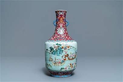 Imperial Chinese Jiaqing famille rose vase