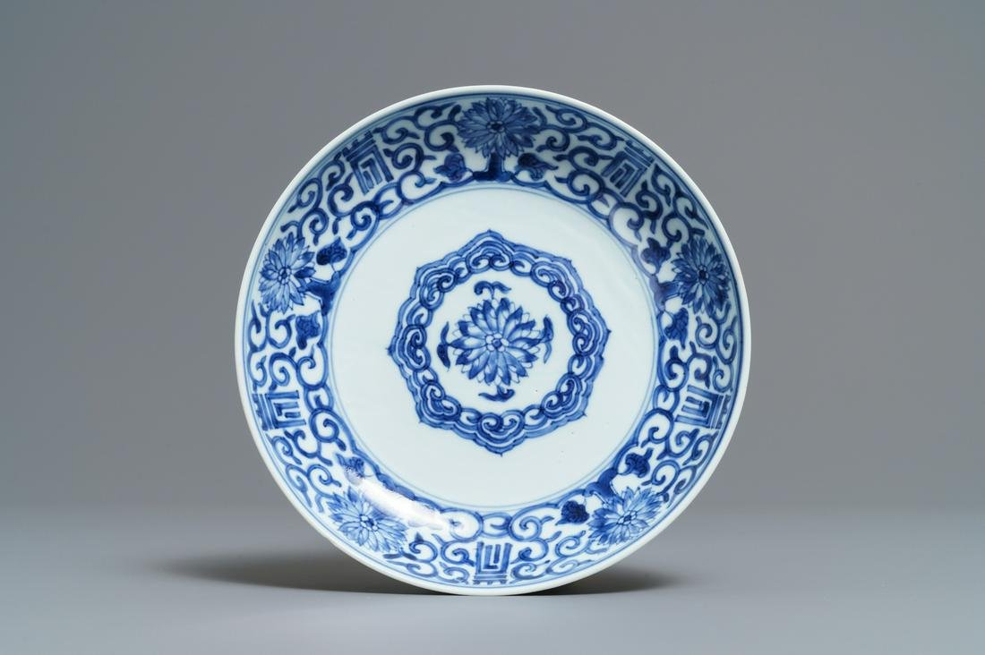 A Chinese blue and white 'longevity' plate, Yongzheng