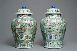 NO ONLINE BIDDING A pair of famille verte vases, Kangxi