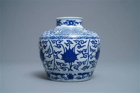(NO ONLINE BIDDING)A Chinese 'lotus' jar, dated 1587