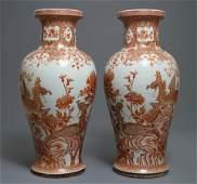 (NO ONLINE BIDDING)A pair of large vases, Qianlong